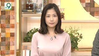 生見愛瑠が通った中学校や高校はいったいどこ?有名な学校なのか!?