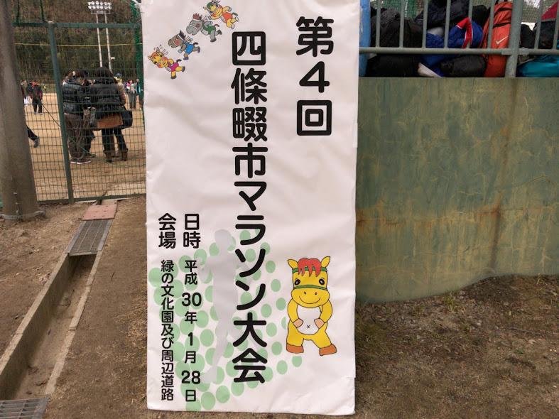 大阪から千葉までの車で移動。子供連れの時のルートや車中泊の場所