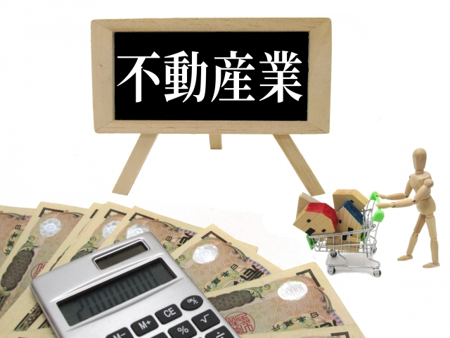 【不動産投資家】西田ちひろのプロフィール